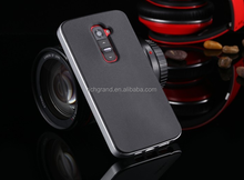Slim Luxury Cool Armor Hybrid Hard Back Case For LG Optimus G2 D802 D801