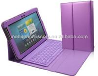 New arrival! Non-detachable silicone bluetooth 7 inch tablet pc keyboard case with PU leather