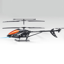R117 Big Metal Drone 2.4G 3CH Alloy RC helicopter with gyro for sale