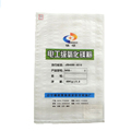 China suppliers 25kg pp woven plastic packing bag for rice maize corn flour potato sugar sand
