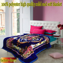 China qulified factory wholesale Dubai blanket various design for your choice