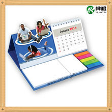 2017 table calendar with notepad