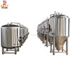 200l Home brewing equipment/home wine equipment/home beer making machine manufacturer