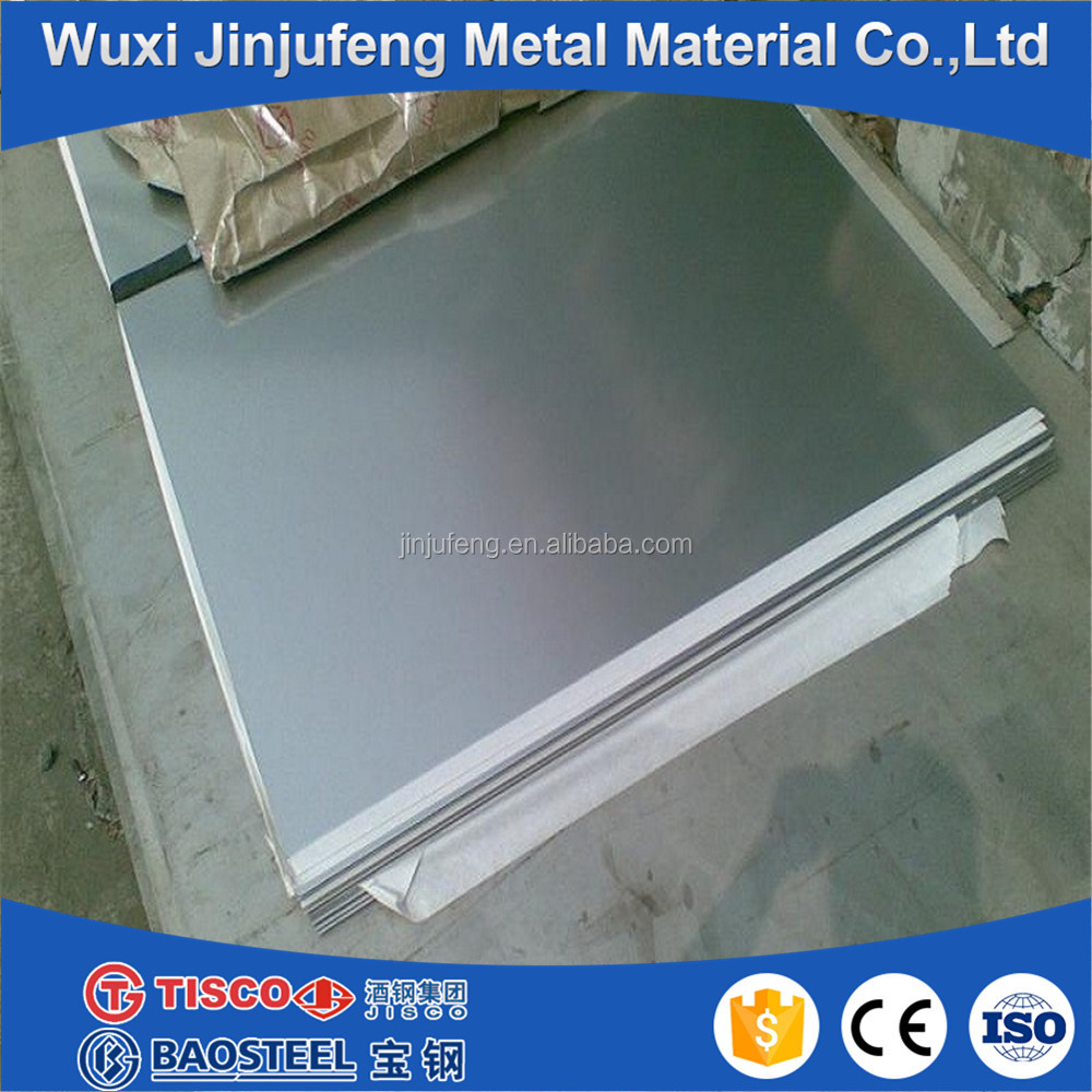 chinese Baosteel 304 stainless steel coil inox