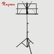High quality steel flexible music stand laptop aluminum head