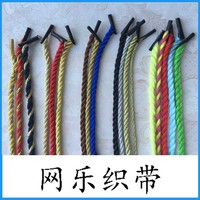 nylon rope,PP,Polyester,Polyamide,Polypropylene rope for paper bag