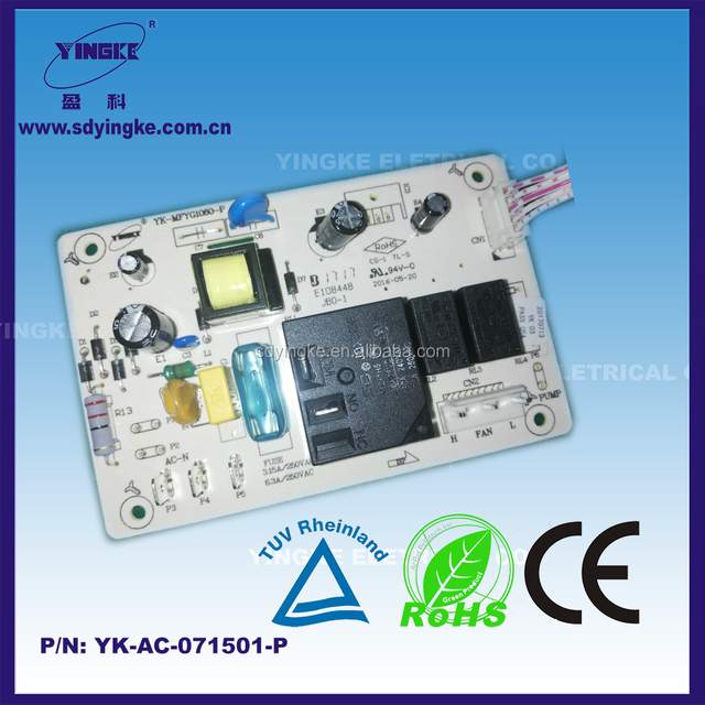 air cooler pcba board & smart control board