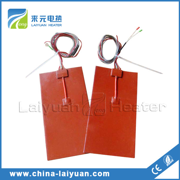 Electrical 150 x 200mm Silicone Heater Flexible Mat 200 W 230 V