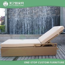 Sailing Leisure Outdoor Garden Furniture Rattan Heart Daybed