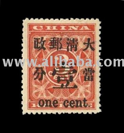 1897 China Stamp 1c / 3c Red Revenue Surcharge 3mm Space.