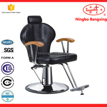 wholesale hairdressing beauty chair factory Salon Styling Chairs for sale BX-1046C