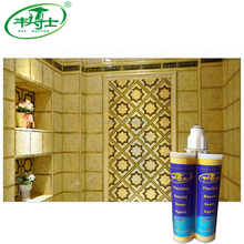 Gap filling sealant beauty ceramic tile epoxy glue sealant adhesive for wall and flooring