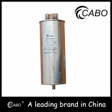 Made in China point thermal capacitor (0.75kv-800kvar-8s) For var compensation