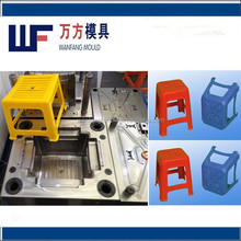 China high quality child stool injection mould maker/China fabricante de moldes de inyeccion de heces de alta calidad para ninos