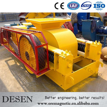 50t/h Sand Making Machine Coal Coke Two Roller Crusher Double Roll Crusher
