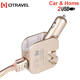 intertek wholesale multi function portable electronic dual usb wall charger car charger with usb micro car usb charger port