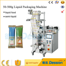 Liquid salad sauce packet back seal packaging machine