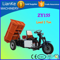 Hot selling electric 3 wheel cargo tricycle, quality protection 3wheel electric scooter, new 3 wheel motorcycle sale