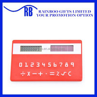 New Design Mini cheap mini slim card solar power pocket calculator for promotional gift