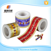 plastic printing candy wrapper