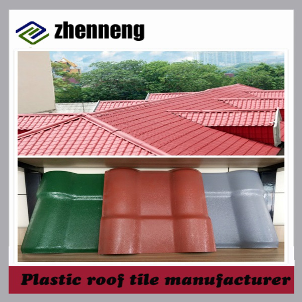 synthetic resin plastic roofing tile for wholesale