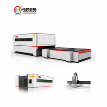 Alibaba Best Manufacturers, High Quality Big Power BODR Metal Working Machines Laser Metal Fiber Cutting