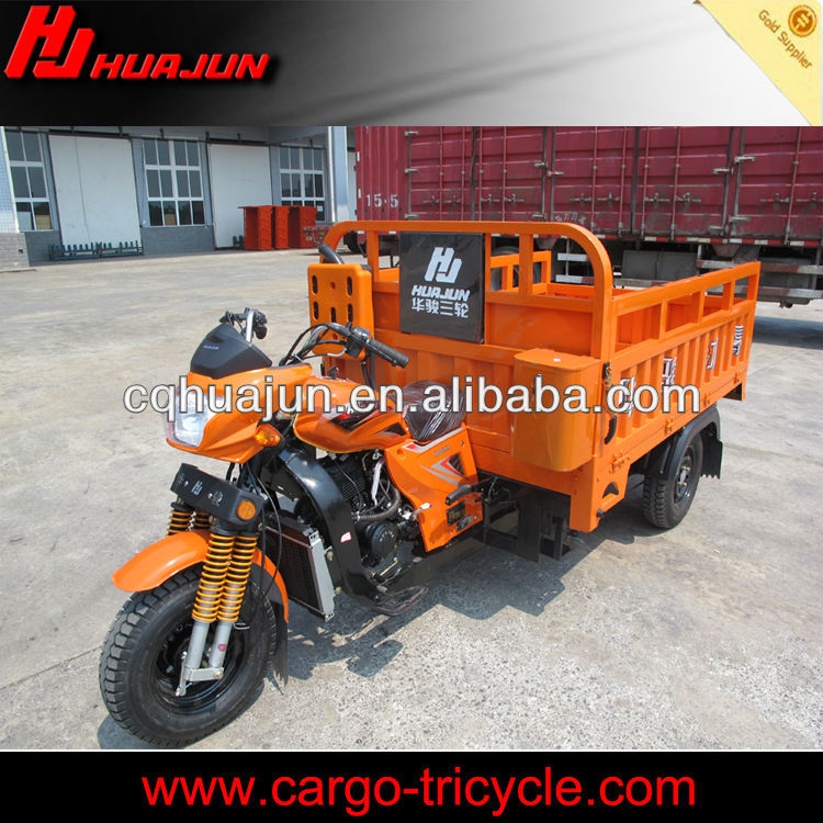 dual cargo tricycle 3 wheel motorcycle