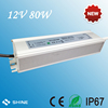 Waterproof IP67 12V 80w ac/dc led driver with 3 years warranty from shenzhen factory