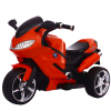 High Quality Cheap electric motorcycle Kids for baby ride on Cheap Electric Motorcycle