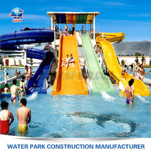 Attractive appearance fiberglass 890 person/hour capacity inground pool water slide for sale