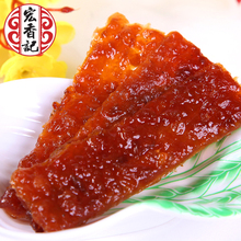 Best Dried pork with BRC, HACCP, ISO, SC for snack
