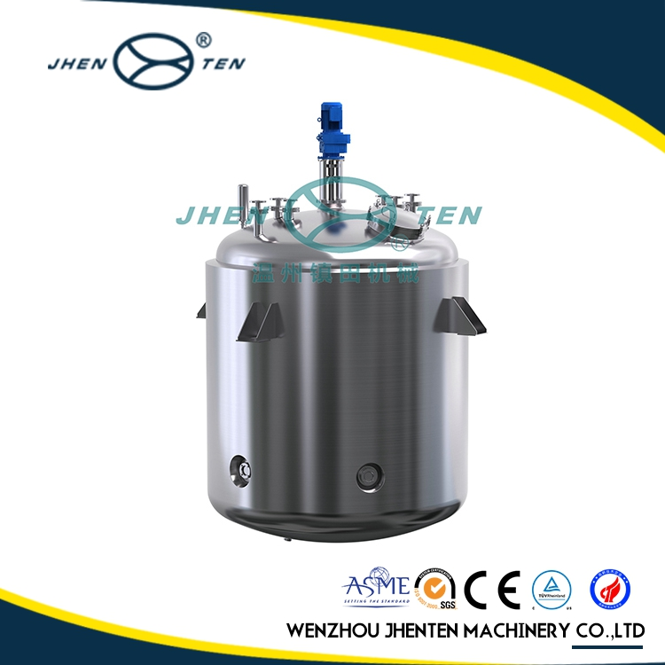 Customized condensate vessel basket strainer electrical steel cosmetic mixing tank
