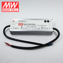 Mean Well IP67 IP65 Metal Case Dimmable Waterproof LED Driver HLG-120H-24 120W 24V 5A Power Supply