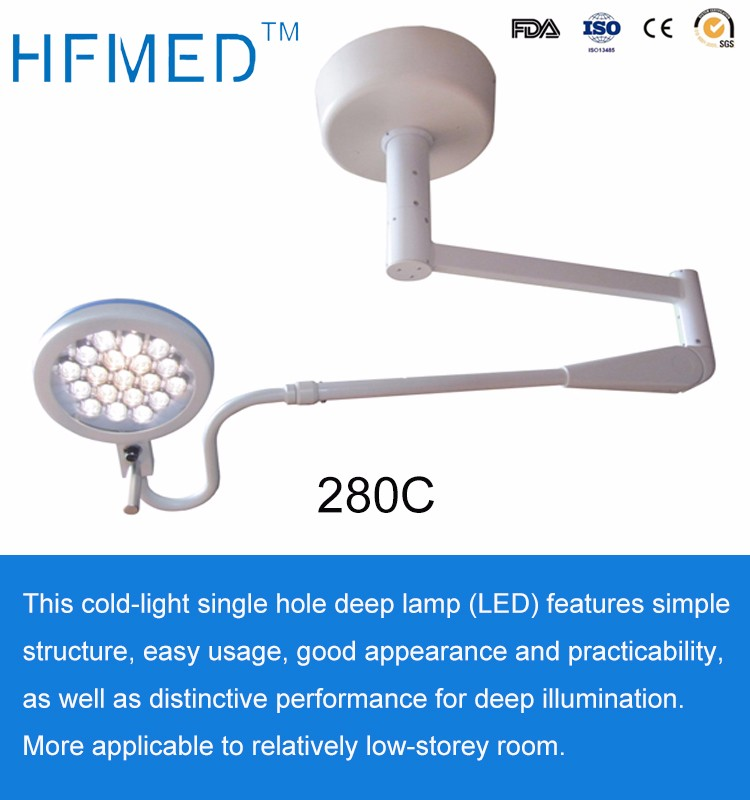 280C Factory LED Shadowless Examination Lamps Medical Devices Hospital