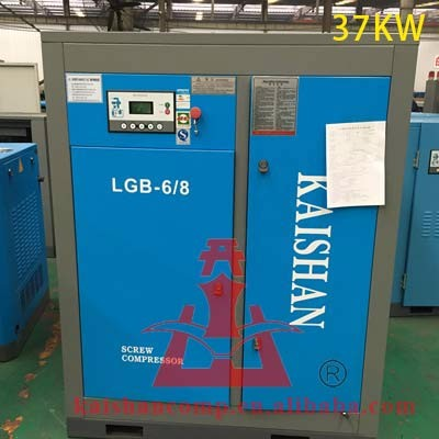 Easy Operation 195cfm 10kg/cm2 Kaishan LG4.5/10 electric 30KW rotary air compressor price