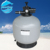 High quality Swimming pool filter equipment ,swimming pool cleaning equipment