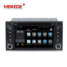 New product 6.2inch touch screen car radio for t oyota Corolla with android 7.1 4G wifi FM AM GPS function