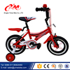 "best selling CE approved 12""recumbent bicycle/2017 new desigh bikes 49cc mini racing bicycle /recumbent bicycle for kids"