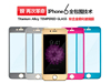 Tempered Glass Screen Protector For iPhone 6 4.7 inch 0.33mm 2.5D Hot Selling