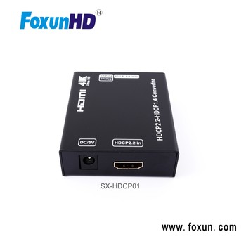 HDCP Stripper support HDCP 2.2 and HDCP 1.4