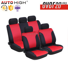New arrival silk printing polyester car seat cover