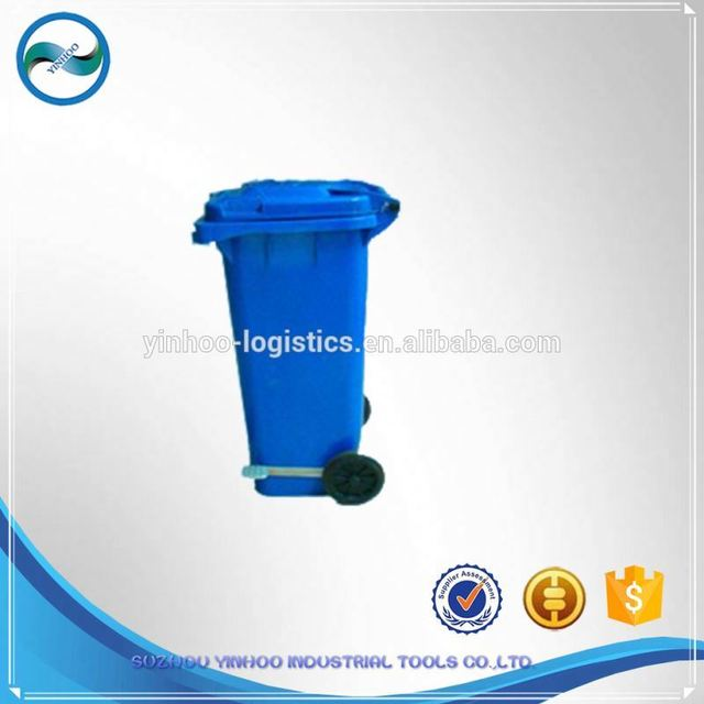 Urban blue Cheap plastic rubber bin