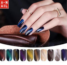 Hot sell 12 colors 1kg OPP bag 3D effect cat eye magnetic nail polish pigment nail dust