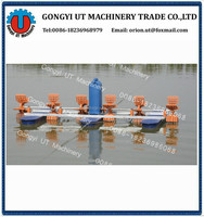 2015 low price surface aerator/ fish shrimp pond farming aerator/ fish pond aeration equipment
