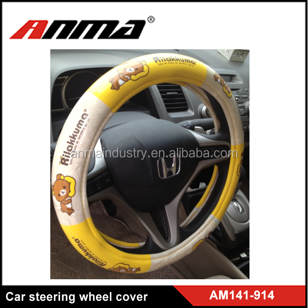 ANMA high quality anime car steering wheel cover