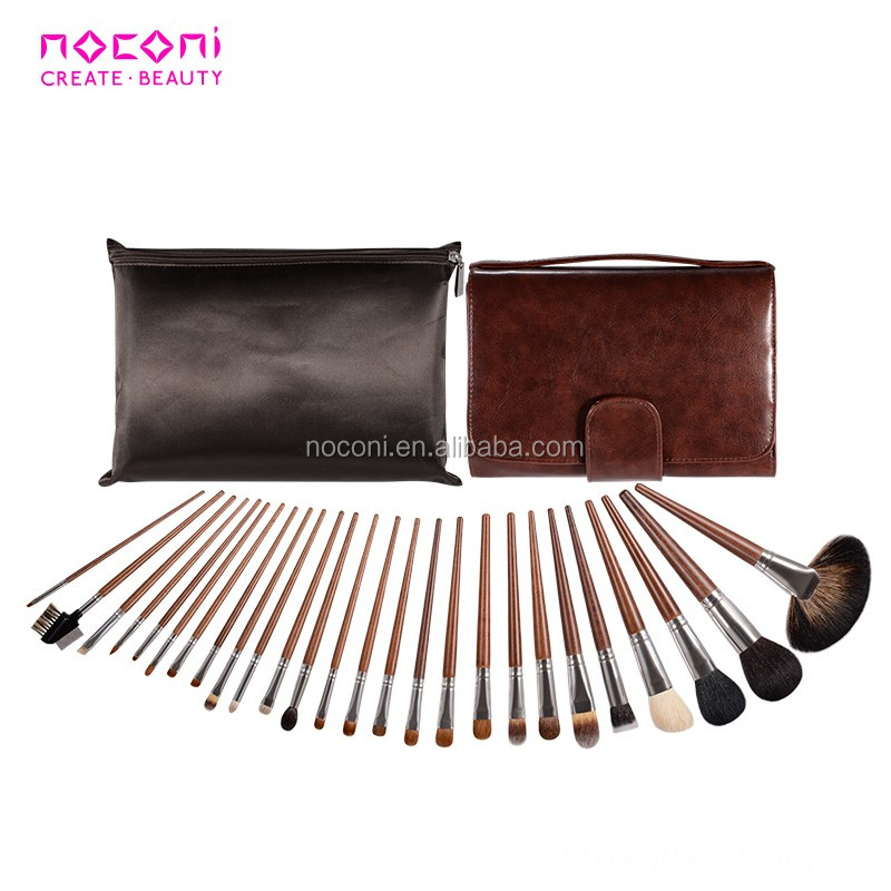China supplier Free Sample Guangzhou Factory Cheapest OEM Professional 26pcs mermaid Cosmetic brush set With PU Pouch