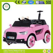 New toys electric motor cars model toys wholesale baby ride on cars
