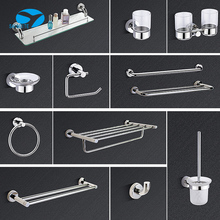 Simply Bath Hardware Sets, Chinese Bathroom Accessory Factory