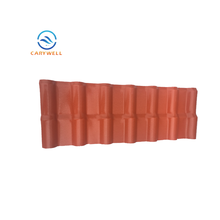 Synthetic Resin Chinese Style Coffee Brown Plastic Roof Tiles For Sale