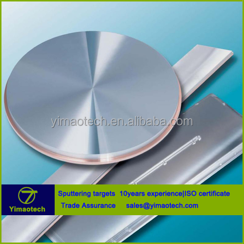 Customized high qulity Al sputtering target with better price